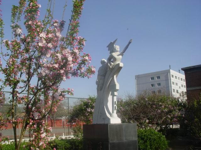北京市丰台区丰台第一中学