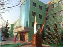 北京市六一中学