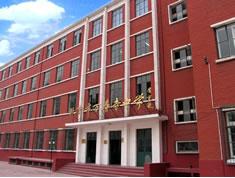 北京市万寿寺中学