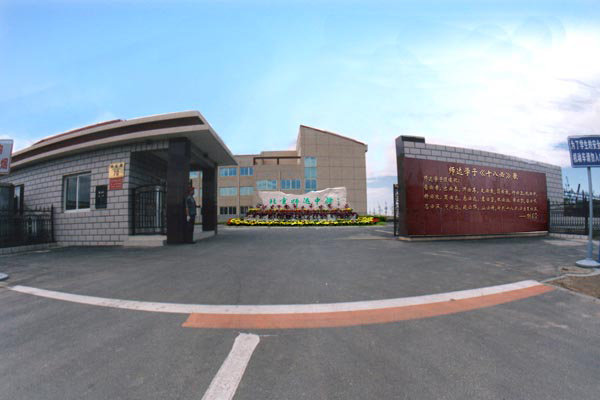 北京市师达中学