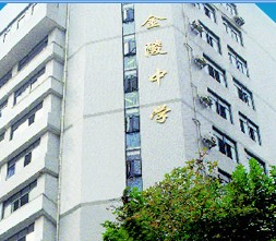 上海市金陵中学