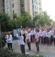 上海市民办立达中学