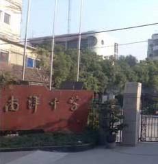 上海市南洋中学