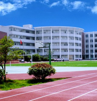 华东理工大学附属中学