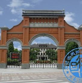 上海市复旦中学