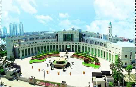 上海市延安中学