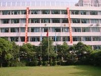 上海市民办黄河高级中学