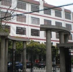 上海市桐柏高级中学