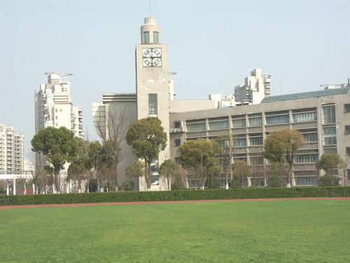 上海市晋元高级中学