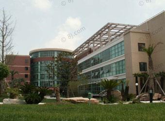 上海市风华中学