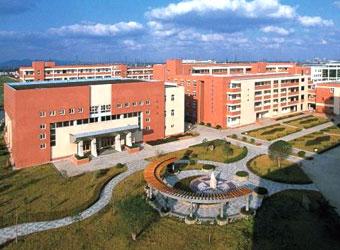 上海市同济中学