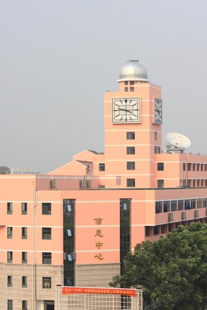 上海市闵行中学