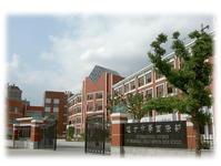 上海市进才中学