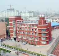 天津市第三十二中学