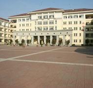 天津市第四十五中学