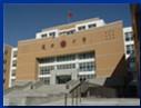 天津市复兴中学