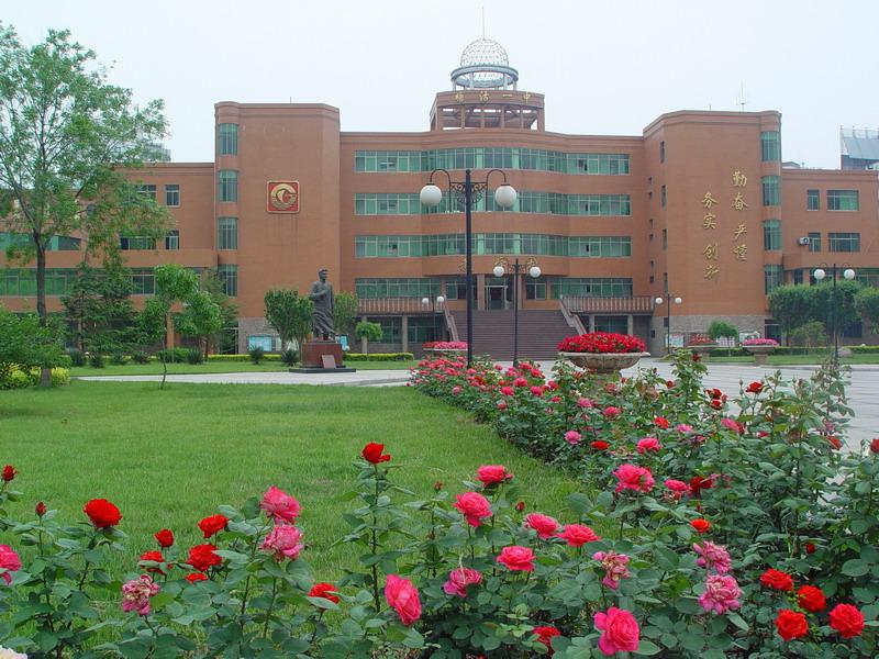 天津市塘沽区第一中学