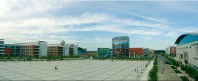 哈尔滨市第三中学