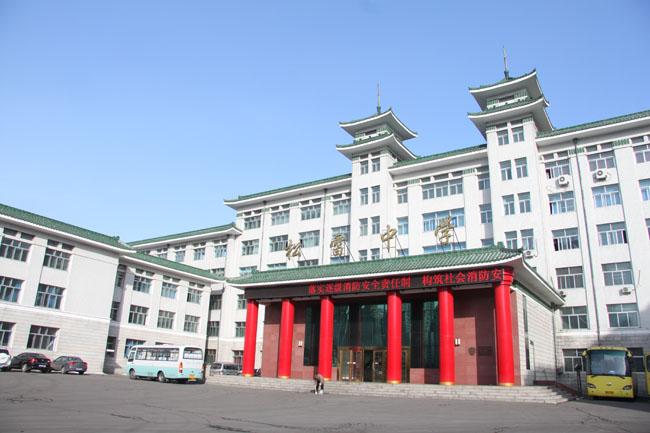 哈尔滨市松雷中学