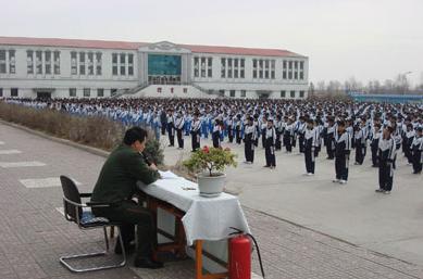 梅河口市翰林学校