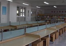 济南市第十三中学