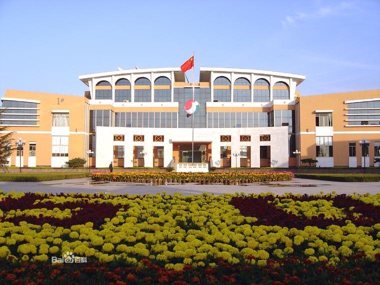 山东省平阴县第一中学