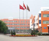 太原市第三实验中学