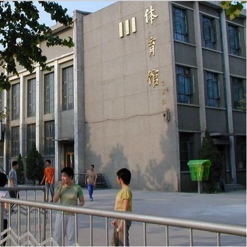 河北师范大学附属中学校园风采_学校图片_高中库