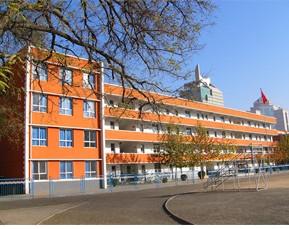 石家庄市第十二中学