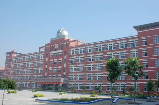 高邑县第一中学