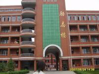 信阳市第二高级中学